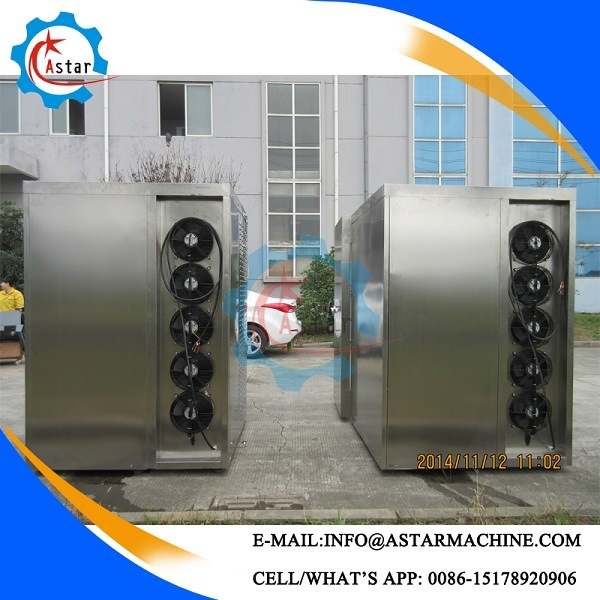 Fish Shrimp Seafood Commercial Refrigeration Equipment