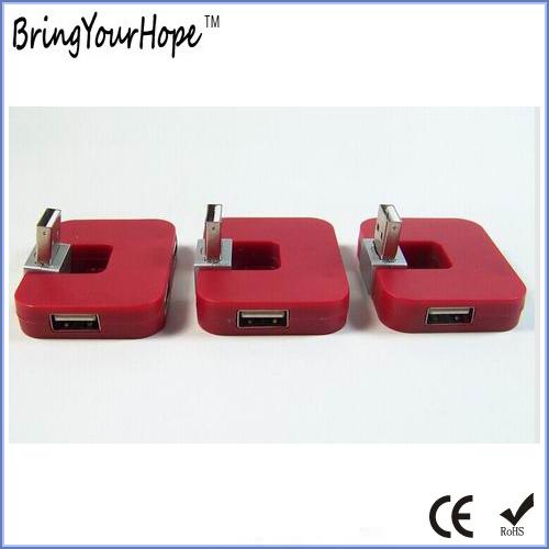 Mini Square 4-Port USB Hub (XH-HUB-004)