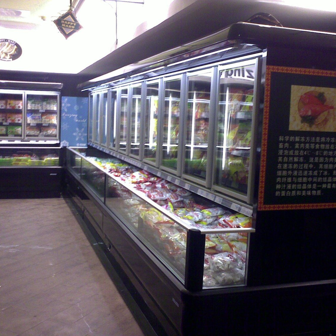 Commercial Automatic Defrost Upright Combine Freezer and Refrigerator for Supermarket