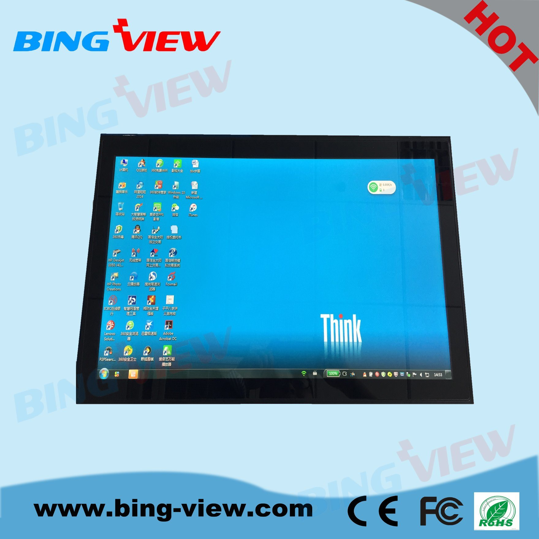 "19""Industrial Grade Pcap Multiple Kiosk Touch Screen Monitor"