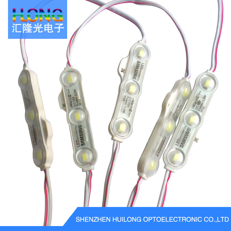 DC12V Waterproof Injection LED Module with Lens