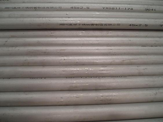 N08904/904L Super Austenitic Stainless Steel Tube/Pipe