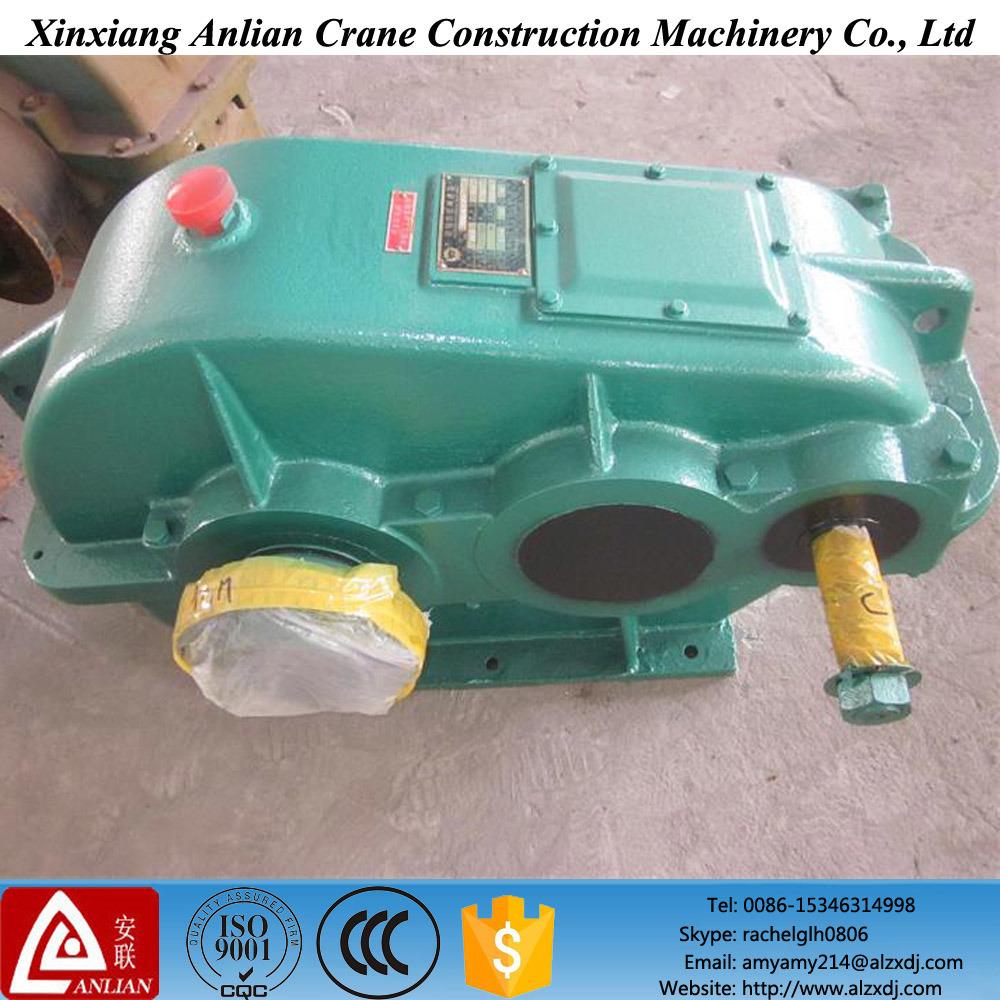 Zq250 Crane Small Gear Reducer Motor