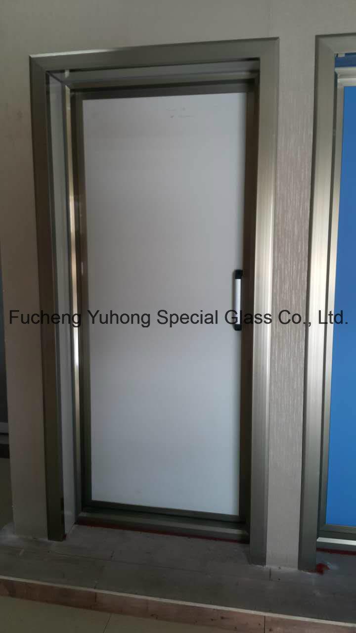 Yu Hongprotective Lead Door