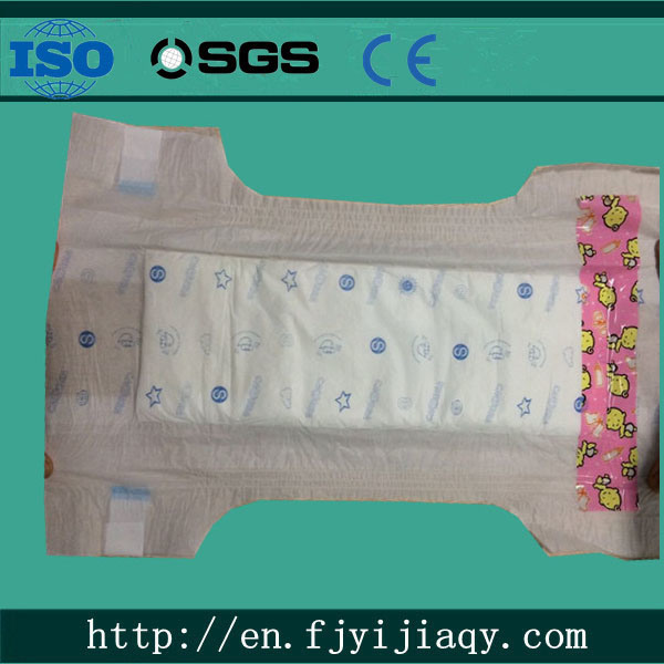 New Products Wholesale Prices Camera Brand Baby Diaper