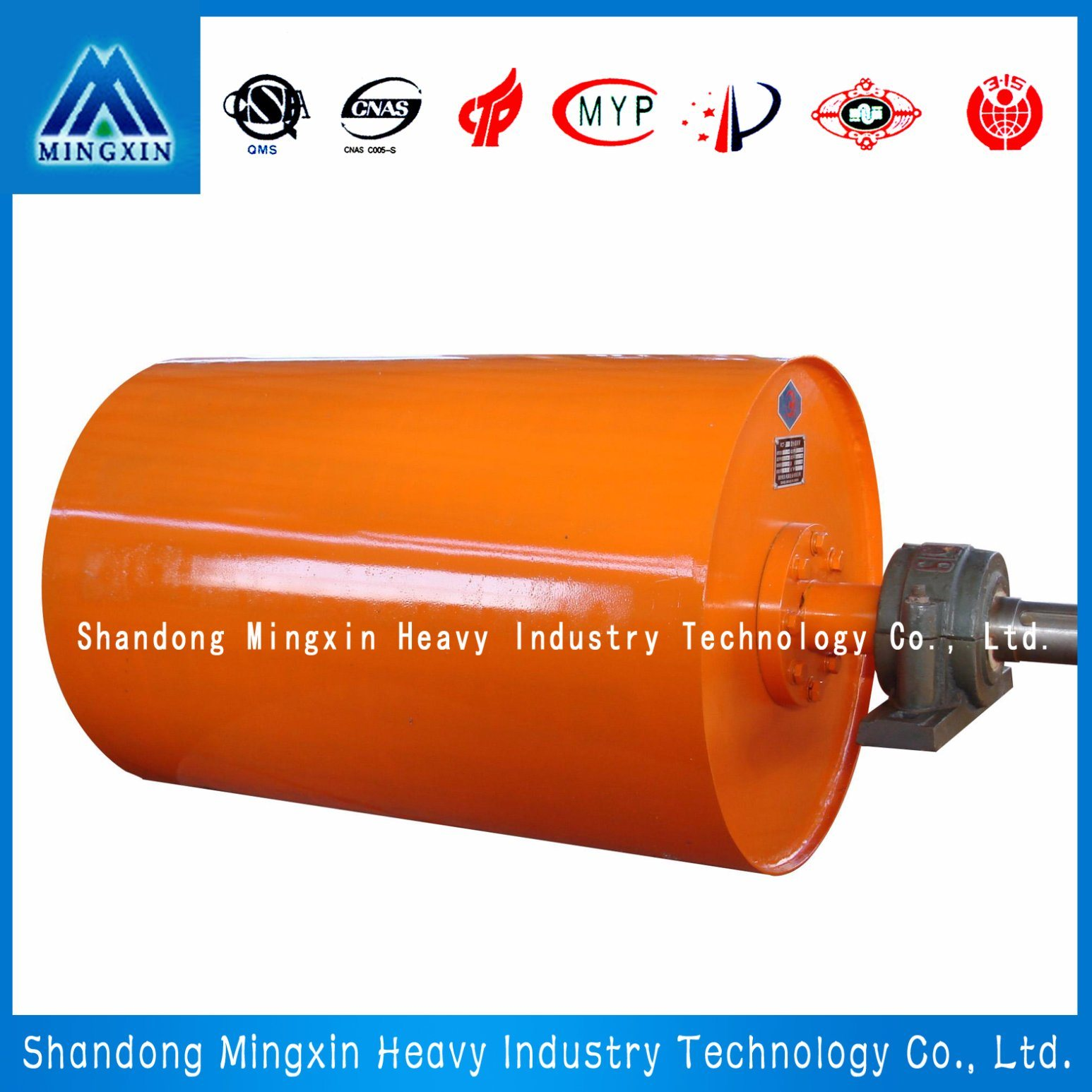 Series Rct Permanent Magnetic Separator of Mining Machine