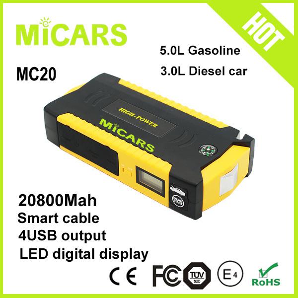 20800mAh Portable Emergency Battery Multi-Function 12V Car Jump Starter