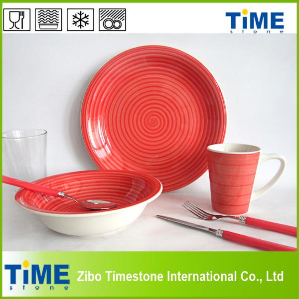 32PC Porcelain Decaled Dinner Set (632001)