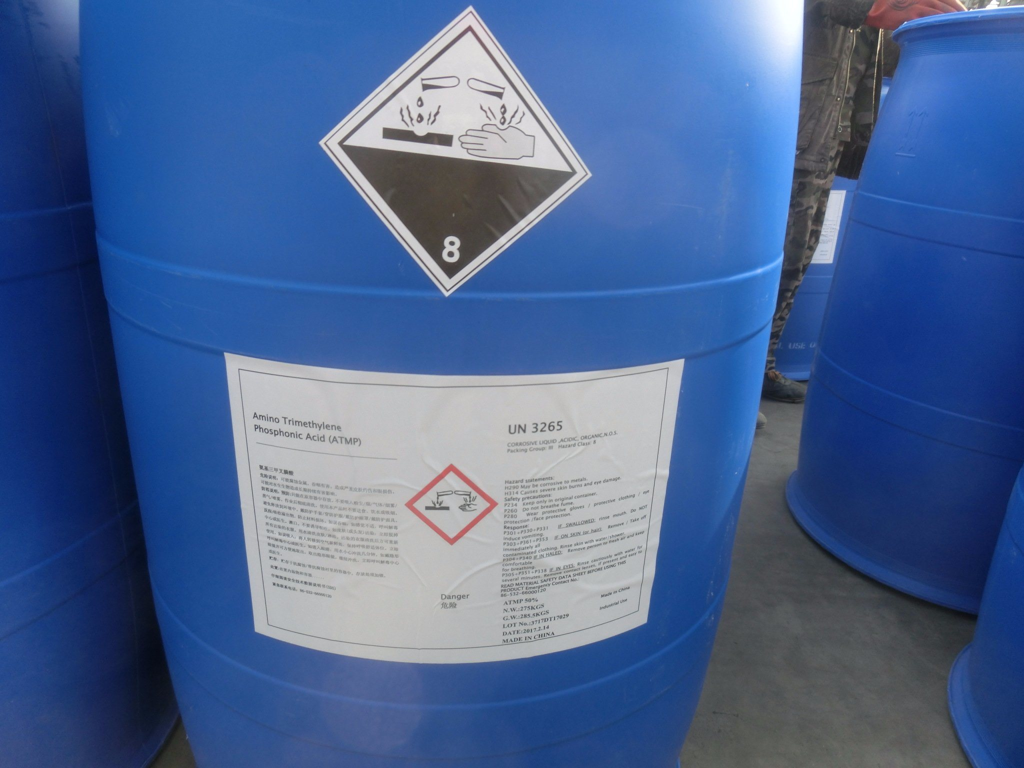 Water Treatment Chemical ATMP with SGS Certification
