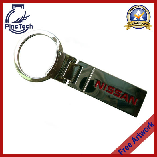 Metal Car Logo Promotional Keychain, Free Art and Samples