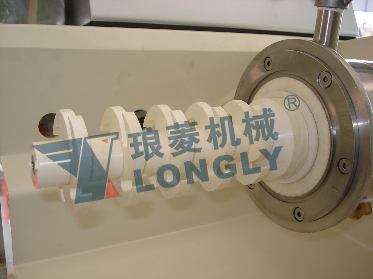 LSM -5L Disk Type Horizontal Bead Mill