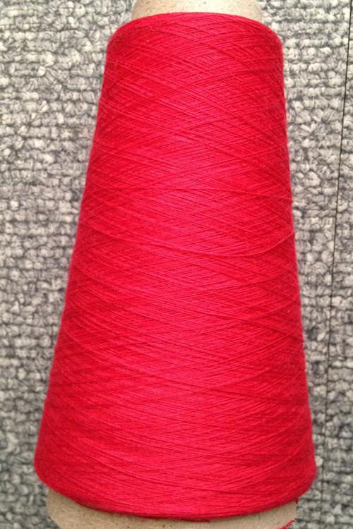 100% Mercerized Wool Yarn