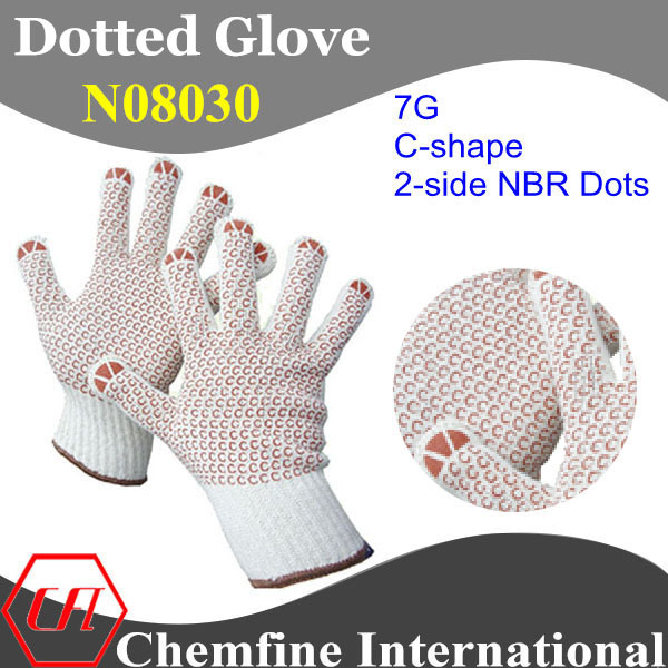 7g White Polyester/Cotton Knitted Glove with 2-Side Brown C-Shape NBR Dots