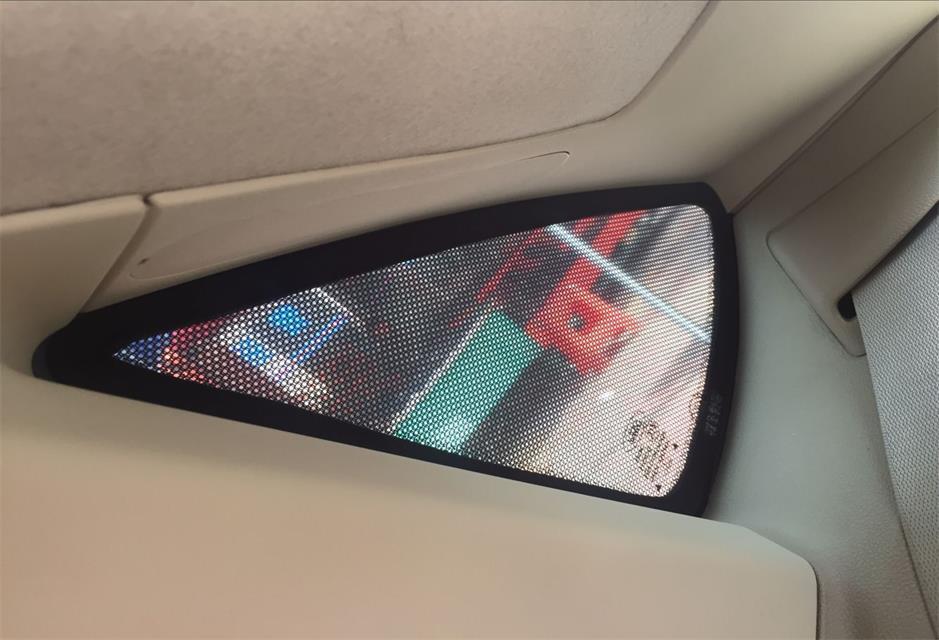Magnetic Car Sunshade