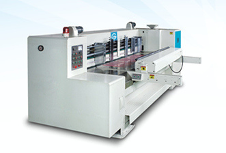 Rotary Die Cutter for Carton Machine