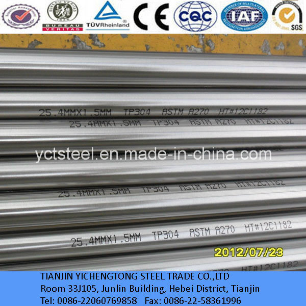 201 Welding Tube Stainless Steel