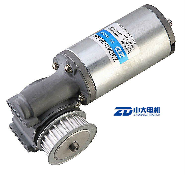 ZD 40W 24V Brush DC Open Door Motor