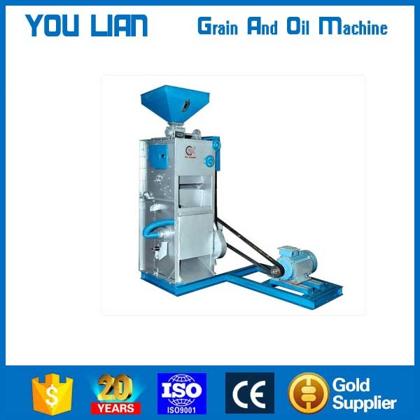 Single Small Rice Milling Machine/Mini Rice Huller