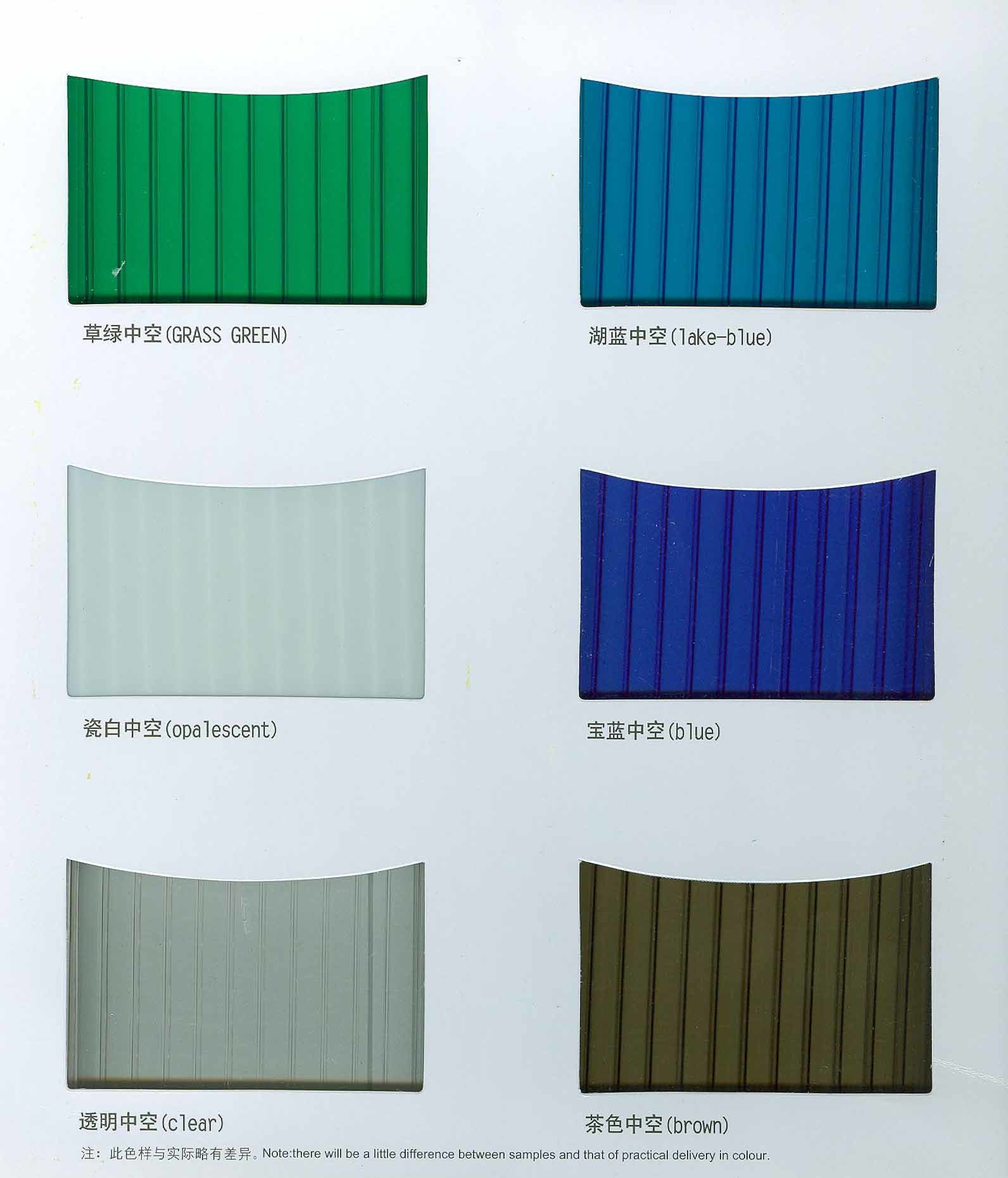 Polycarbonate Roofing Polycarbonate Roof Sheets