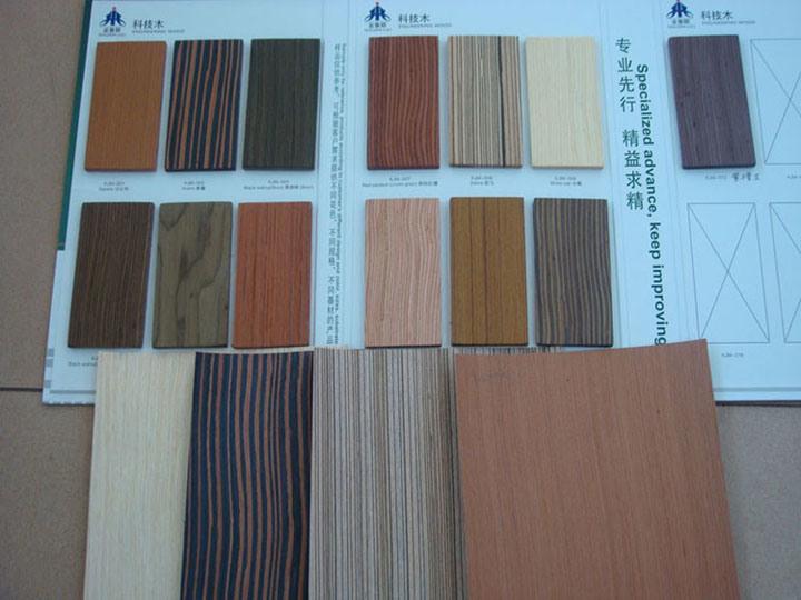 Engineered Wood Moulding