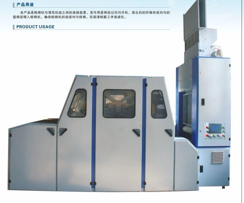 Automatic Chemical Fiber Polyester Feeding Hopper Textile Machine