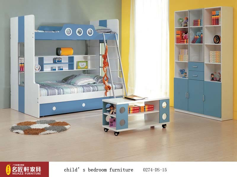 China Childrens Bedroom Furniture 0274 DS 15
