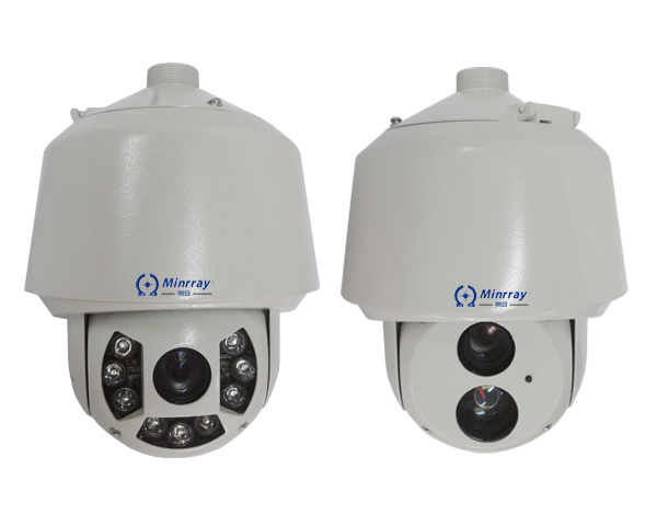HD-Sdi Integrated IR/Laser High Speed Dome Camera UV52