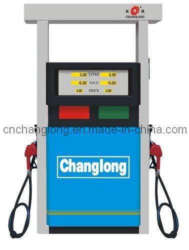 Fuel Pump Double Nozzles (DJY-121A/DJY-222A)