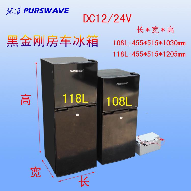 Purswave 08L DC12V24V Solar Refrigerator Vehicle Fridge Double Door Freezing & Cooling