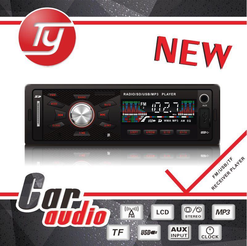 Multifunctional Car Audio Aux SD USB Bluetooth DVD Player Car 1 DIN