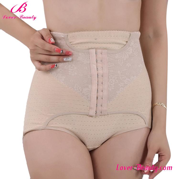 Necessary Body Shaper Nude Ventilate High Waist Butt Lift Underwear