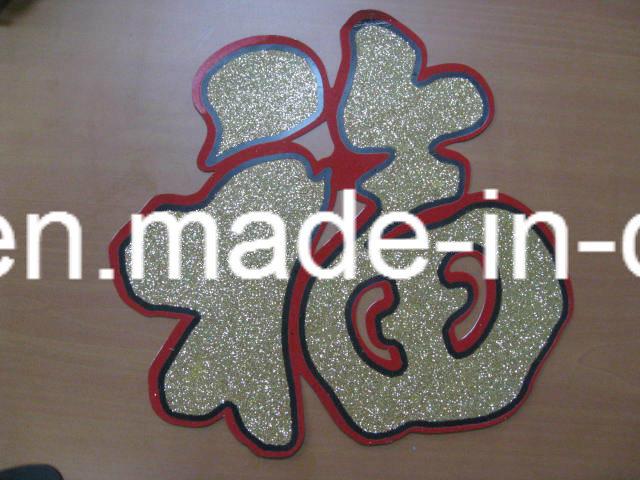 Automatic Glitter Powder Machine (JB-900SF/1100SF)
