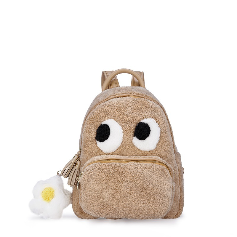 Brown Cartoon Suede Mini Backpack with POM POM