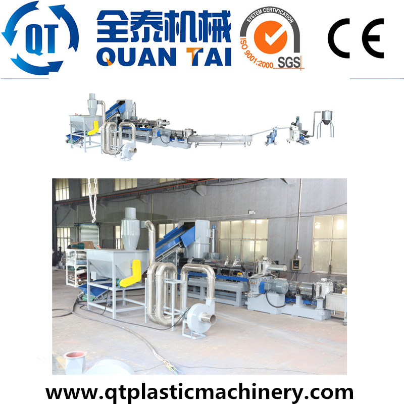 Plastic Recycle Machine / Plastic Recycling Machine