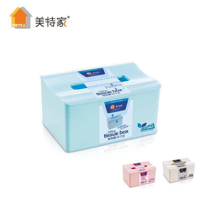 Metka Household Middle Plastic Adjustable Tissue Box