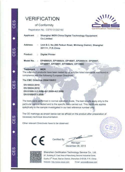 Ce SGS Certificate 1.6m 63inch Dx5 Head Flex Banner Eco Solvent Printer