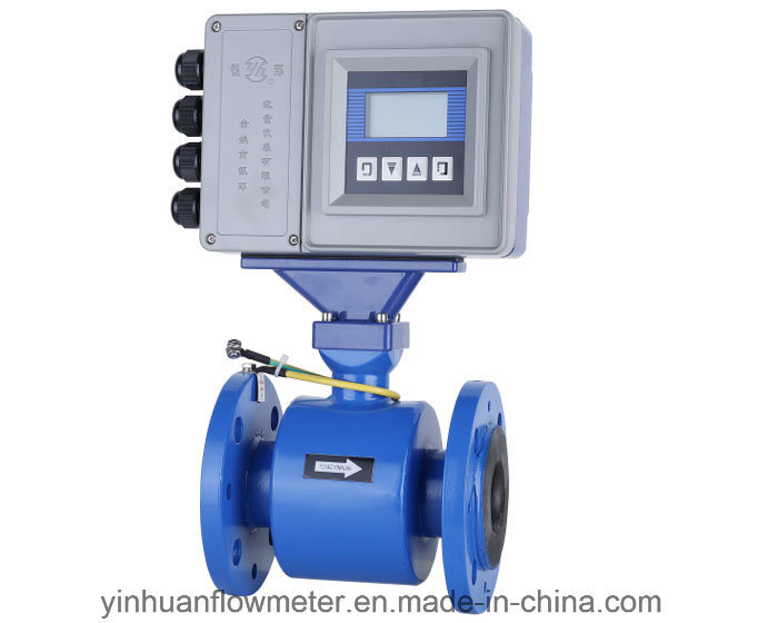 Zb Intelligent Converter Flange Integrated Electromagnetic Flowmeter