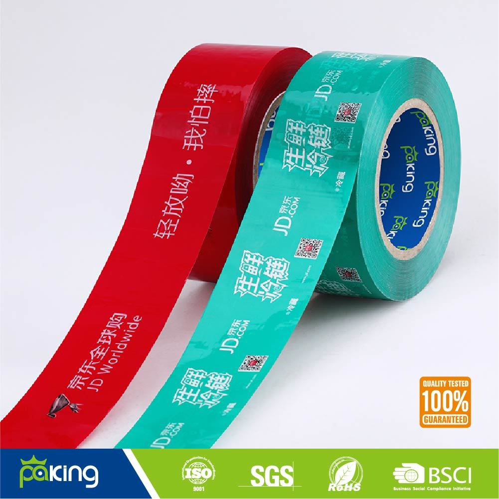 Customize Logo Design BOPP Adhesive Printed Packing Tape