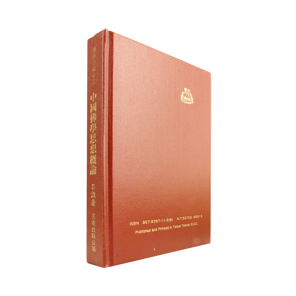 Customized Full Color Printing Hardcover Book Printing