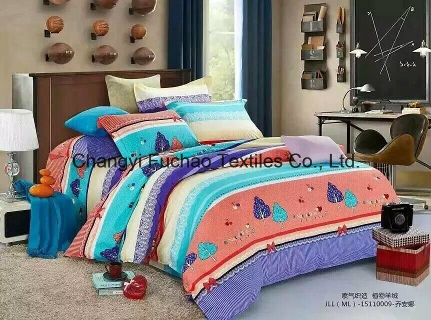 New Bedding Set King Size 4PC Duvet Cover Set Microfiber Super Soft Life