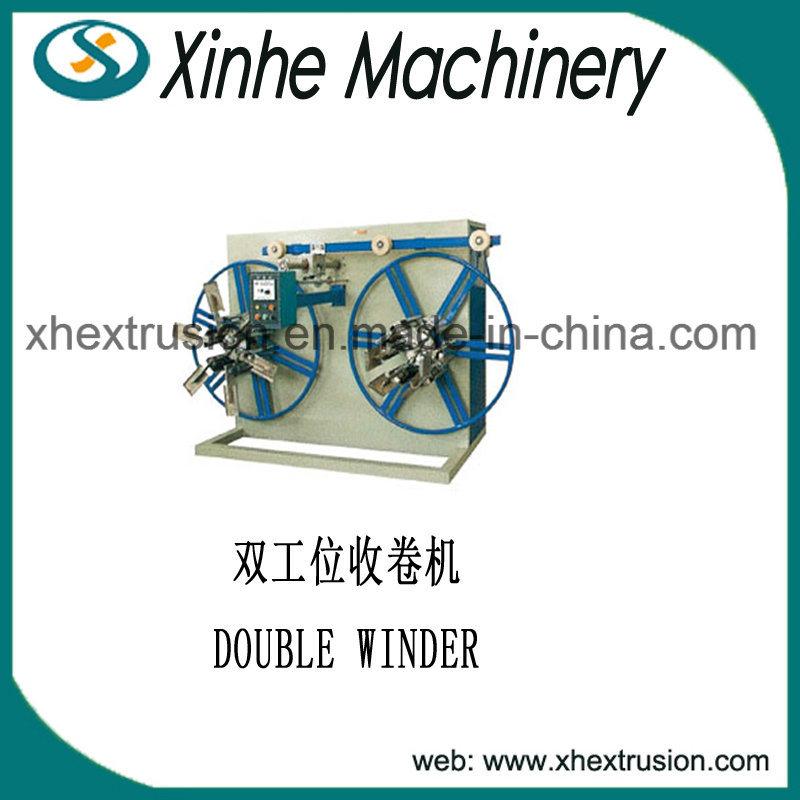 Plastic Single-Screw Extruder PE/PVC Single-Wall Corrugated Pipe Production Line
