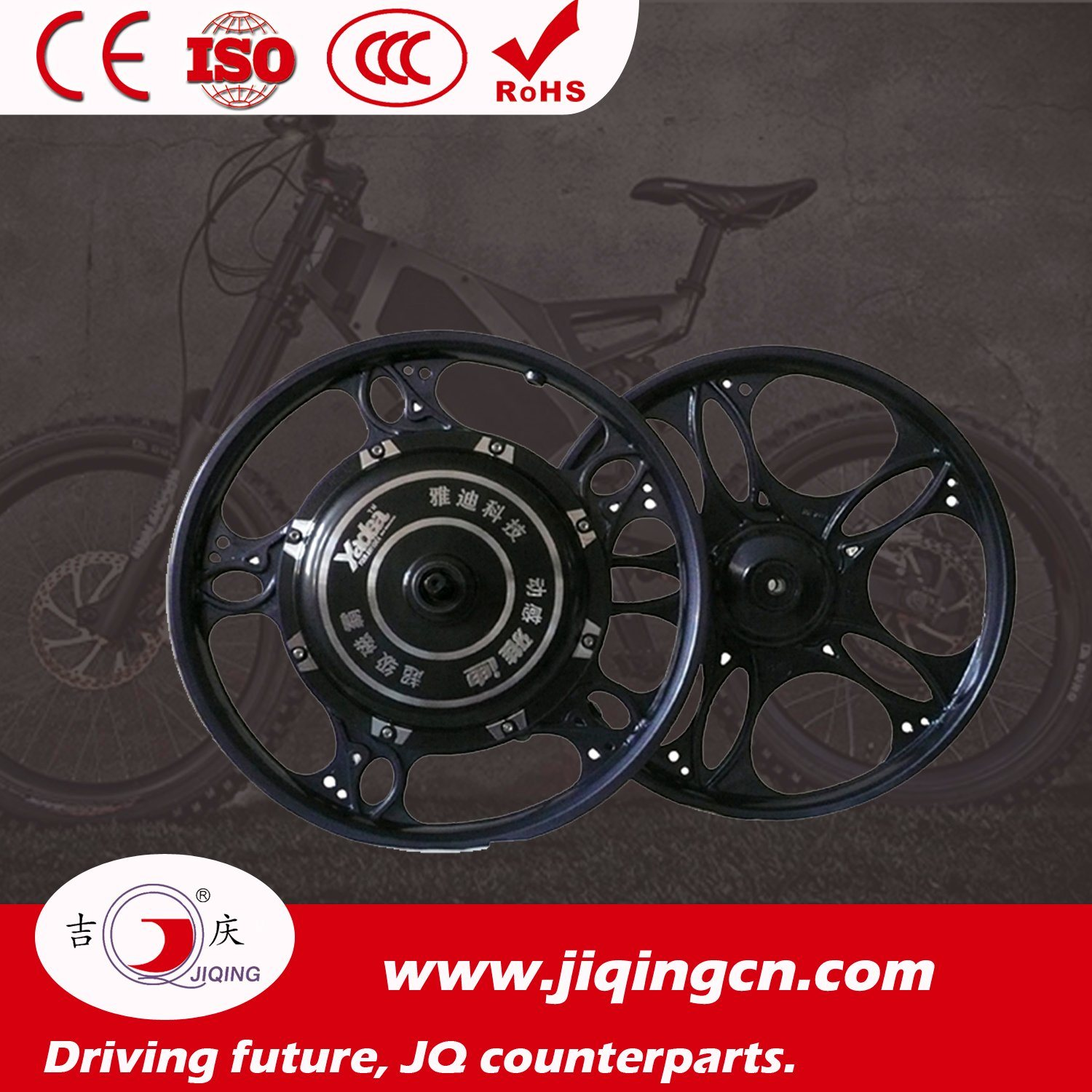 16 Inch Low Noise Electric Bicycle Parts Brushless Motor for E-Bike