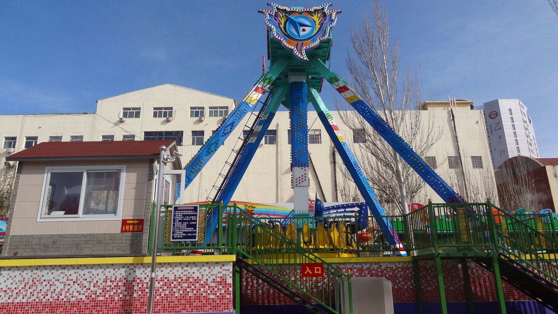Most Pupluar Playground Necessary Facility Big Pendulum