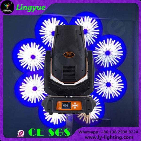 DJ Disco 350W 17r Moving Head Beam Spot Wash Stage Lighting