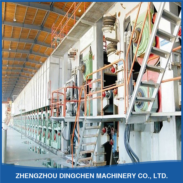 High Speed Printing Paper Manufacturing Machine (2400mm)