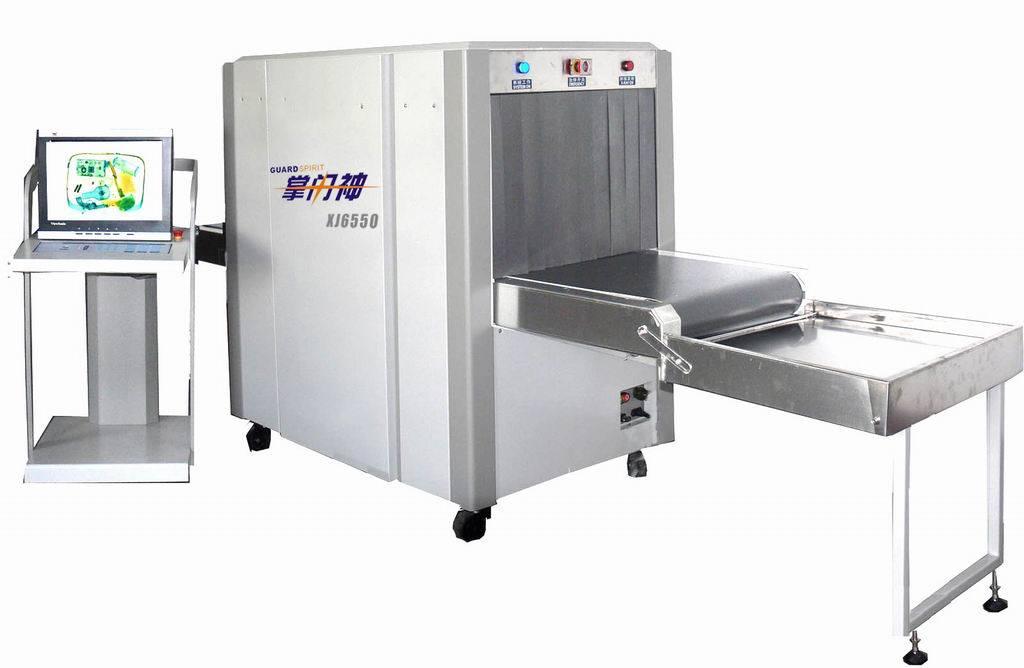 f scan machine