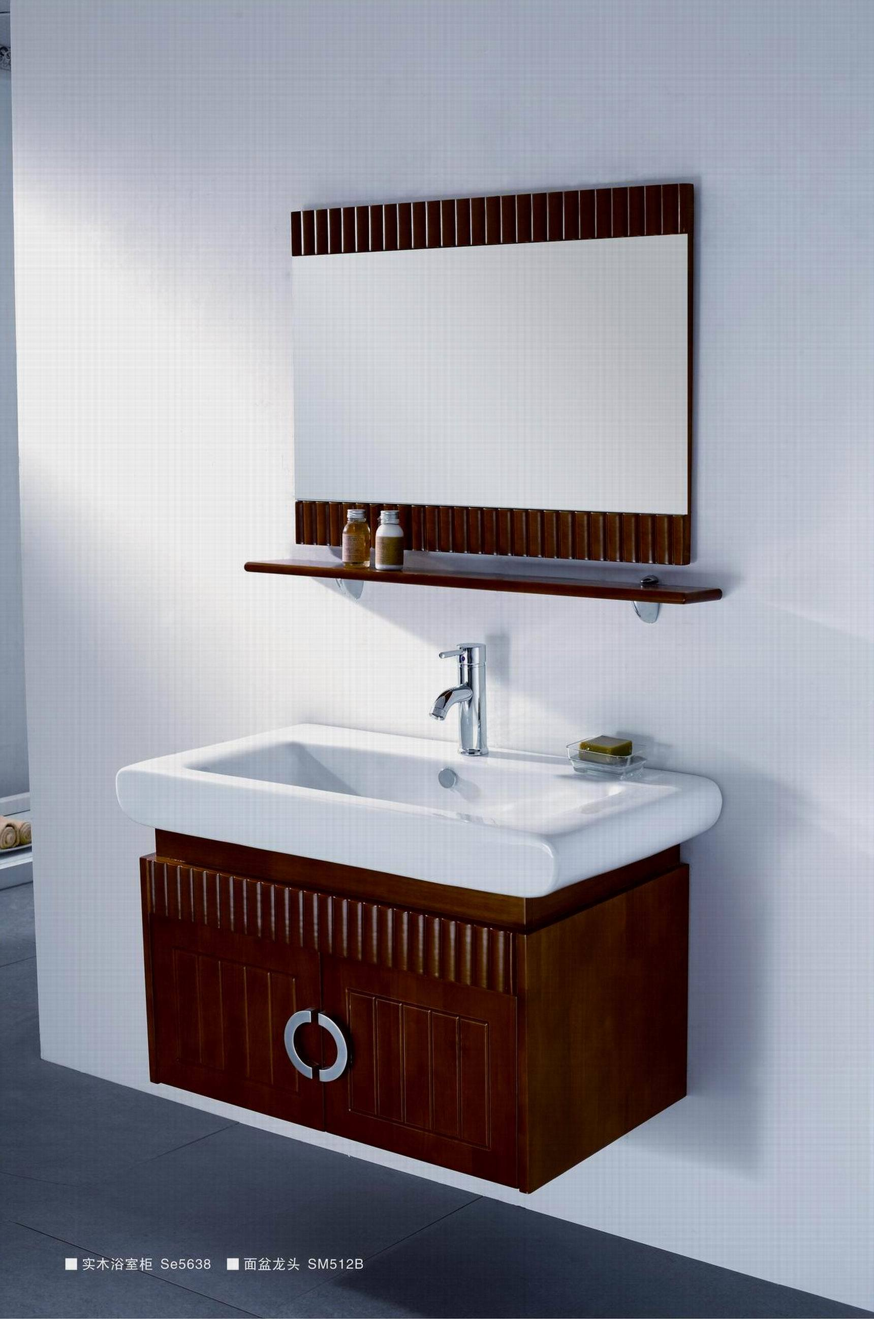 china solid wood bathroom cabinet se5638 china bathroom cabinet