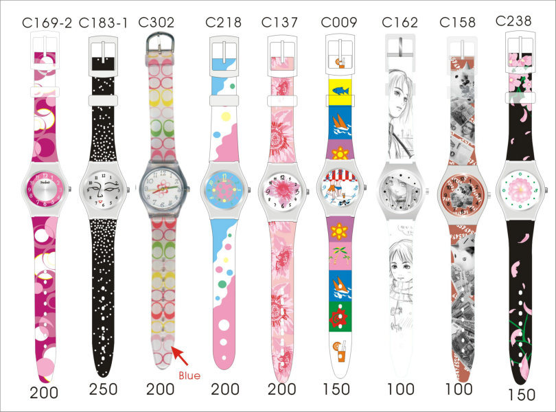 Children's Watch ADM2005 - Kids Watches from British Watch Company UK