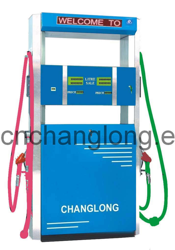 Fuel Dispenser (HP Series DJY-222A)