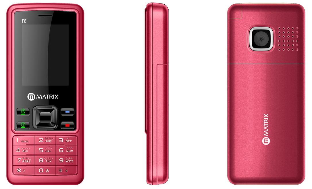 China low end mobile phone matrix f8 china mobile phone for Matrix mobili